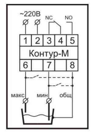Схема подключения реле контроля уровня «Контур–М» при двухуровневых режимах работы