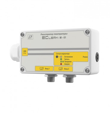 Регистратор температуры (для рефрижераторов) EClerk-M-2Pt-HP (EClerk-M-01-2Pt- G3-HP)