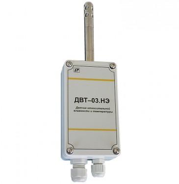 Датчик влажности и температуры для теплиц ДВТ-03.НЭ1
