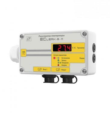 Регистратор температуры EClerk-M-2Pt для рефрижераторов