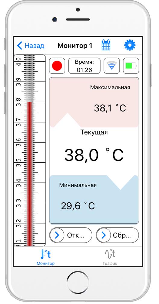Приложение для Bluetooth термометра SMART FAMILY - универсальный режим работы