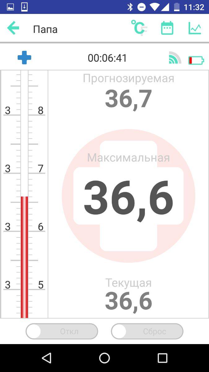 Приложение для Bluetooth термометра SMART FAMILY  - медицинский режим измеренияи