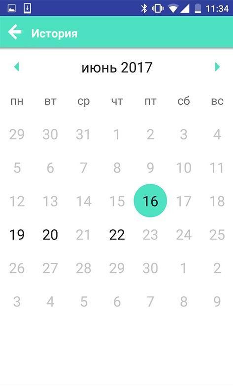 Приложение для Bluetooth термометра THERMOMETER RELSIB  - просмотр истории по датам в календаре