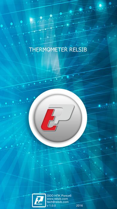 Приложение для Bluetooth термометра RELSIB WT51 - THERMOMETER RELSIB
