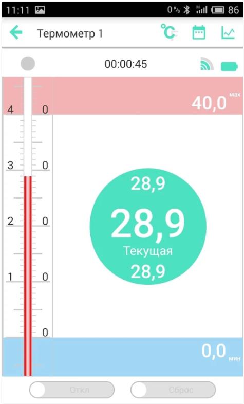 Приложение для Bluetooth термометра THERMOMETER RELSIB   - измерение температуры